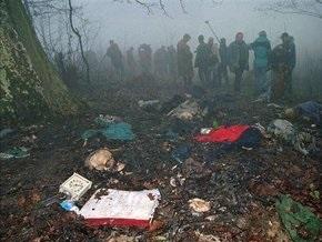 Белградский суд осудил 13 сербов за массовое убийство хорватов