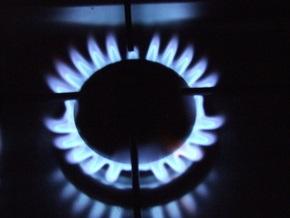 Еврокомиссия хочет уменьшить зависимость от российского газа Сообществом кольца