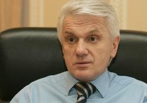 Литвин предложил между первым и вторым туром выборов принять закон об открытых списках