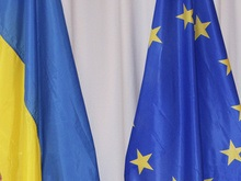 Чего ожидает Украина от саммита в Эвиане