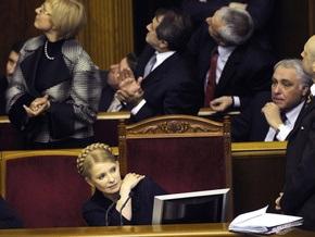 Тимошенко заявила о единстве украинского народа и парламента