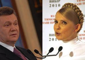 Политологи призвали депутатов обязать Януковича и Тимошенко провести дебаты в три тура