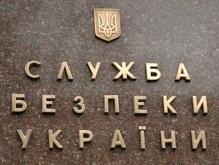 СБУ накажет своего сотрудника, стрелявшего на остановке в Киеве