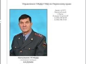 Против главы пермского ГИБДД, отправившего подчиненных на строительство дач, возбуждено дело