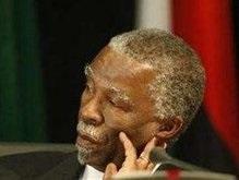 Президент ЮАР согласился уйти в отставку