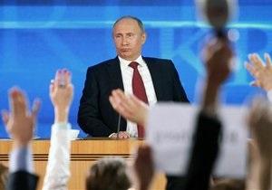 Путин назвал проблему коррупции традиционной для России