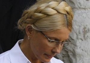Регионал: Арест Тимошенко абсолютно законный и граждане Украины понимают это
