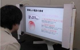 Smell-o-vision - Новые технологии - Японцы создали экран, передающий запахи
