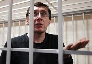 Дело Луценко - Стали известны подробности предстоящей операции Луценко - газета