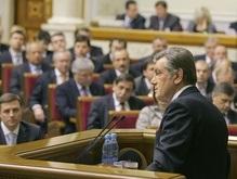 Стало известно, когда Ющенко обратится с посланием