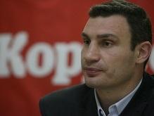Теризбирком: Отсутствие Кличко в протоколах - ошибка типографии