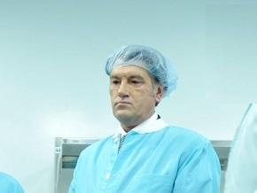 Комиссия ВР требует повторить анализы Ющенко на отравление