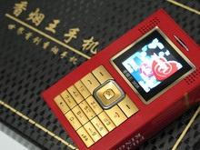 Китайцы создали мобильник-портсигар