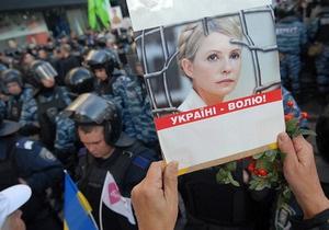 CSM: Приговор Тимошенко может подтолкнуть Украину прочь от ЕС к России