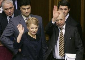 В ПР рассчитывают отправить Тимошенко в отставку уже на следующей неделе