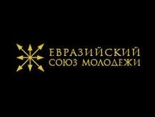 ЕСМ готовит в Украине съезд несогласных