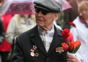 Источник: Москва окажет материальную помощь ветеранам Севастополя