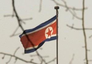 КНДР потребовала от Японии компенсацию за колониальное господство