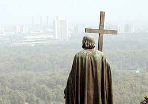 Памятник князю Владимиру в Киеве планируют восстановить до конца года