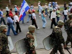 Послы стран Евросоюза вернулись в Гондурас
