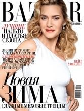 Harper's Bazaar Украина в ноябре о трендах новой зимы