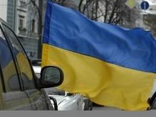 Украина попала в список самых нестабильных стран мира