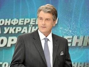 Ющенко в пятницу проведет телемост со студентами