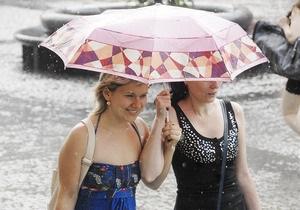 погода в Украине - Завтра в Украине ожидаются умеренные дожди, в отдельных районах град