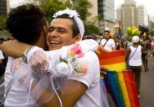 Однополые пары в Испании - пенсия после смерти партнера