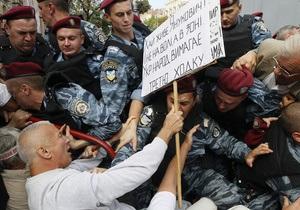 Фотогалерея: Взять ее. Суд арестовал Тимошенко