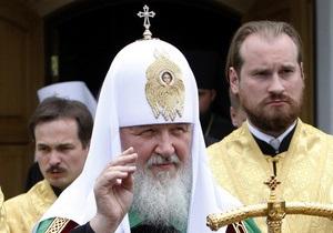 Задай вопрос патриарху Кириллу