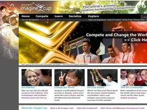 Microsoft проведет в Киеве финал национального этапа Imagine Cup 2009