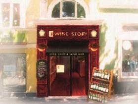 Новый магазин Wine Story открылся в Одессе на Дерибасовской