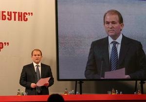 НГ: Нафтогазовое кумовство