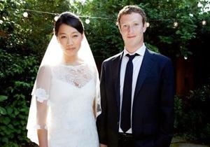 Основатель Facebook Цукерберг женился и обновил статус