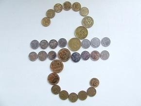 ГНАУ получила 144,8 миллиардов гривен налогов за 10 месяцев 2008 года