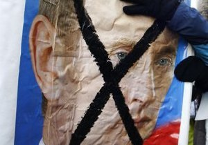 В российских городах прошли акции За честные выборы