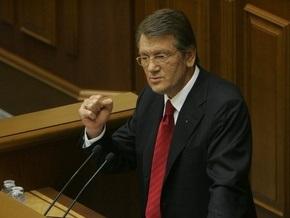 Ющенко высказался за создание двухпалатного парламента