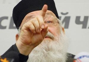 Гузар: Все жалуются, что одной церкви дается много привилегий, потому что ее член - Янукович