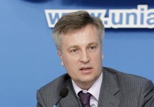 Наливайченко назвал  пощечиной  закрытие Библиотеки украинской литературы в Москве