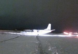 Авиакатастрофа в Донецке: опознаны тела еще двух погибших