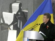 ИноСМИ: Россия - смертельный враг Украины?