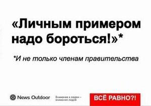 В России цитату Путина разместят на скамейках