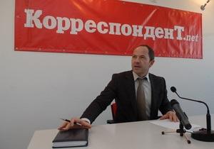 Сергей Тигипко ответил на вопросы читателей Корреспондент.net
