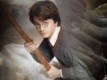 Предыстория Гарри Поттера ушла с молотка за $48 800