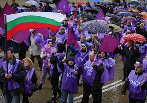 Пять тысяч жителей Болгарии провели акцию протеста у стен парламента