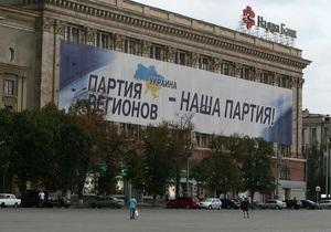 Комитет избирателей Украины назвал фаворита на выборах мэра Харькова
