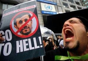 Госдеп США поддержал выступление оппозиции в Иране