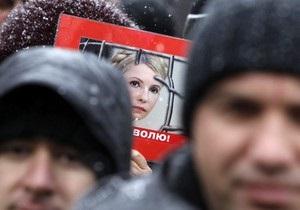 Замгоссекретаря США: Дело Тимошенко стоит на пути развития отношений с Украиной