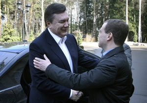 Янукович прибыл в Россию